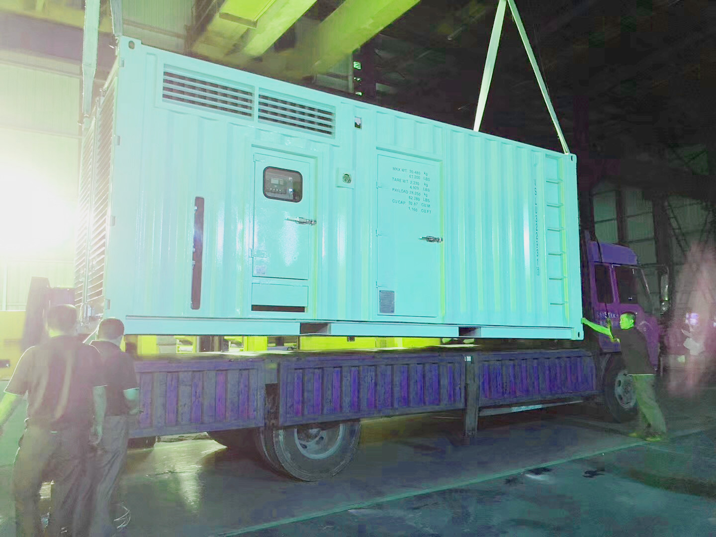 Lees Delivered generators to GUANGDONG