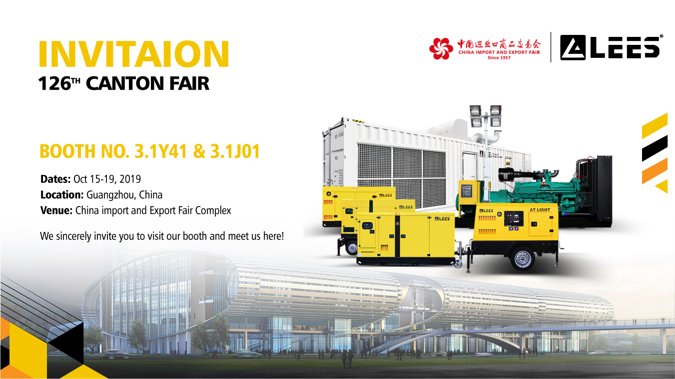 LEES will attend the 126TH Canton Fair